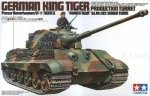 TAMIYA 35164 1/35 Tamiya 35164 German King Tiger