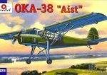 Amodel 72211 1/72 OKA-38