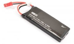 Akumulator Bateria LiPo 7,4V 610mAh Hubsan H502E/S