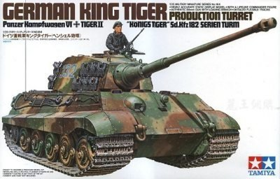 TAMIYA 35164 1/35 Tamiya 35164 German King Tiger