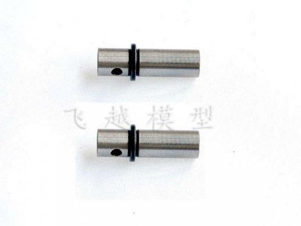 450 V2/SPORT/PRO – Tuleja łożyska jednokierunkoweg