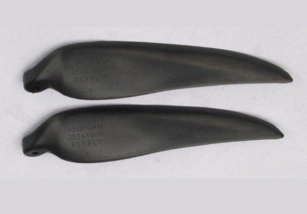 Łopatki do śmigła 11x7 KST - Śmigło składane