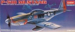 ACADEMY P-51D MUSTANG SKALA 1:72 8+