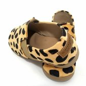 tenisowki-dla-dzieci-slippers-family-gepard