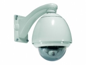 Level One DOH-1100 Heavy Duty Dome Outdoor housing