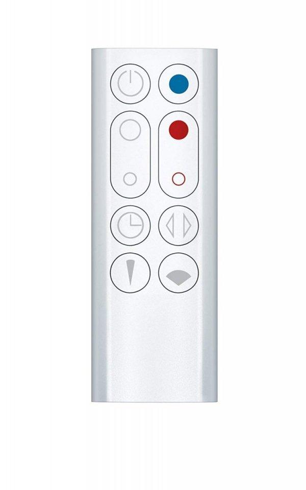 Dyson AM09 Hot+Cool wentylator podłogowy