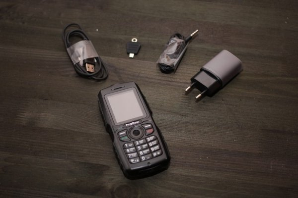 RugGear RG100 Mariner Dual-SIM black