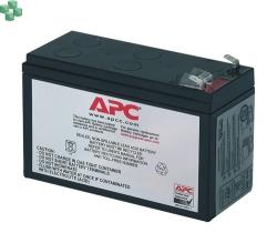 Wymienny moduł bateryjny APCRBC106