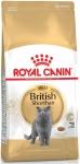 Royal Canin British Shorthair Adult 2kg