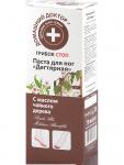 Antifungal foot cream with tea tree oil and birch tar