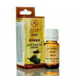 Oil for Sauna Fir Needle, 10 ml Aromatika