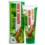 Maclura (Adam's Apple) Balm Cream For Veins and Joints