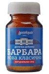 Sól Barbara Naturalna z Truskawca, Sól Gorzka, Oczyszczanie Organizmu