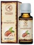 Olej Migdałowy (ze Słodkich Migdałów), 100% Naturalny, Aromatika