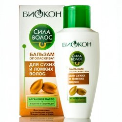 Hair Mask for dry and brittle hair with Argan Oil, Biokon