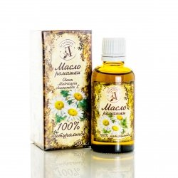 Camomile Oil, 100% Natural, Remedium Natura