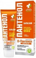 Panthenol Healing Balm for Sunburns, Biokon, 90ml