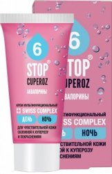 Multi Functional Cream for Capillary and Sensitive Skin Stop Cuperoz
