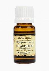 Geranium Essential Oil, 100% Pure Aromatika