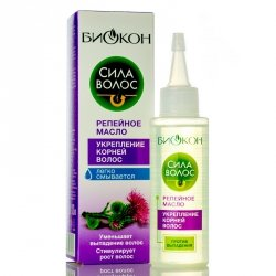 Burdock Root Oil, Biokon