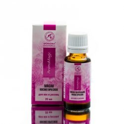 Eyelids and Eyelashes Cosmetic Oil 100% Natural