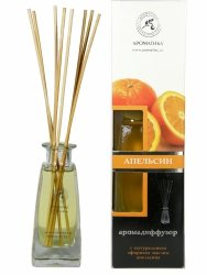 Aroma Diffuser, Reed Diffuser Orange