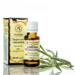 Lavender Essential Oil, 100% Natural Aromatika