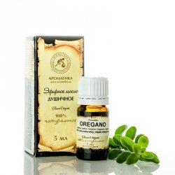 Oregano Essential Oil, Aromatika