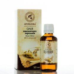 Wheat Germ Natural Oil, Aromatika