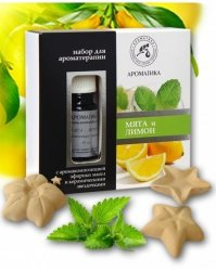 Aromatherapy Set Mint-Lemon