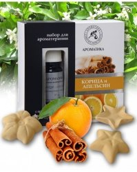 Aromatherapy Set Cinnamon & Orange