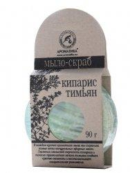 Handmade 100% Organic Cypress & Thyme Loofah Soap