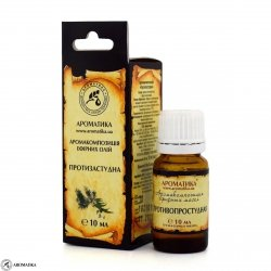 Essential Oils Blend Anti-Cold, Aromatika