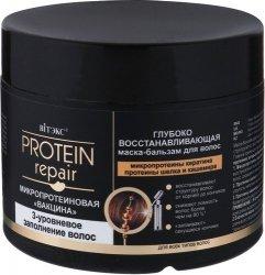 Głęboko Odbudowująca Maska do Włosów Szczepionka Mikroproteinowa, Protein Repair