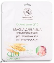 Coenzyme Q10 Maska Bio-Celulozowa Odmładzająca, Wygładzająca, Regenerująca, Aromatika