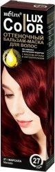 Koloryzujący Balsam-Maska do Włosów Color LUX, 27 Marsala