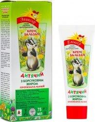 Krem Przeciwzapalny dla Dzieci z Tłuszczem Borsuka, 75 ml Eliksir