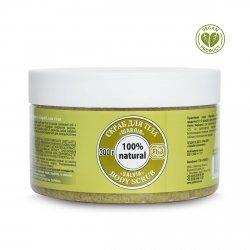 Peeling do Ciała Solny Szałwiowy, 300 g, 100% Naturalny