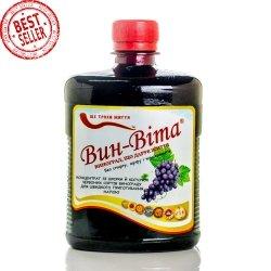 Vin vita Płynny Koncentrat z Ciemnych Odmian Winogron, 0,49 l, Zdrowie i Młodość