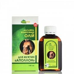 Olej do Masażu dla Mężczyzn Apollo, 100% Naturalny