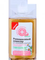 Płyn do Płukania Jamy Ustnej Rumiankowy dla Wrażliwych Zębów i Dziąseł, 300 ml
