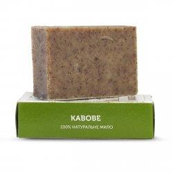 Mydło Peeling Naturalne Ręcznie Robione Kawowe/ Oczyszcza i Nawilża