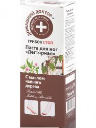 Krem do Stóp Dziegciowy z Olejkiem z Drzewa Herbacianego, 75 ml