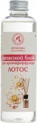 Uzupełnienie Dyfuzora Zapachu Lotos, 200 ml Aromatika
