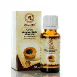 Olej z Pestek Moreli, Morelowy, 100% Naturalny