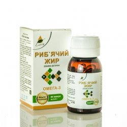 Olej Rybi Omega-3 60 kapsułek