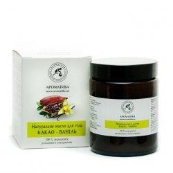 Masło do Ciała Kakao i Wanilia, Aromatika