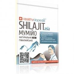 Mumio Shilajit z Gór Tien Szan, 5 g