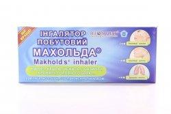 Inhalator Maholda do Indywidualnej Aerozoloterapii- Inhalacja, Aromaterapia