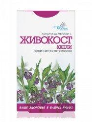 Krople Ziołowe Żywokost (Symphytum officinale L.), 50 ml